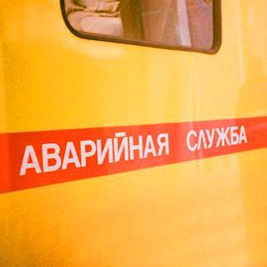 Аварийные службы Малоярославца