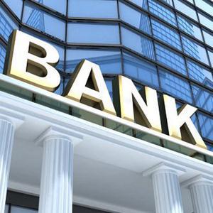 Банки Малоярославца