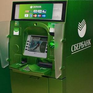 Банкоматы Малоярославца
