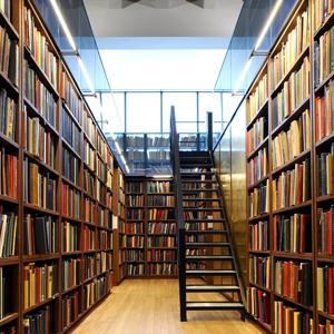 Библиотеки Малоярославца