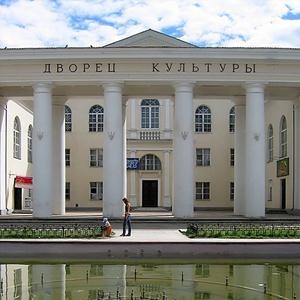 Дворцы и дома культуры Малоярославца