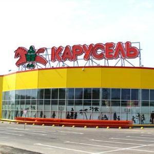 Гипермаркеты Малоярославца