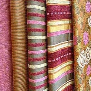 Магазины ткани Малоярославца