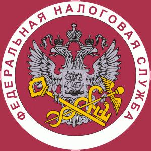 Налоговые инспекции, службы Малоярославца