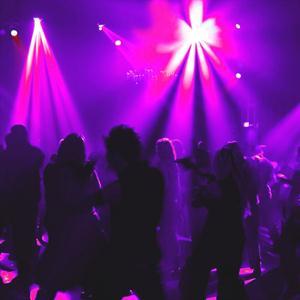 Ночные клубы Малоярославца