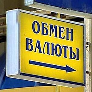 Обмен валют Малоярославца