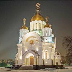 Религиозные учреждения Малоярославца