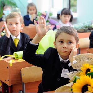 Школы Малоярославца