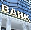 Банки в Малоярославце
