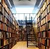 Библиотеки в Малоярославце
