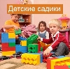 Детские сады в Малоярославце
