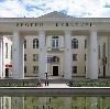 Дворцы и дома культуры в Малоярославце