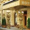 Гостиницы в Малоярославце