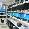 Компьютерные магазины в Малоярославце