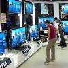 Магазины электроники в Малоярославце