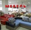 Магазины мебели в Малоярославце
