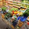 Магазины продуктов в Малоярославце