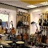 Музыкальные магазины в Малоярославце
