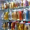 Парфюмерные магазины в Малоярославце