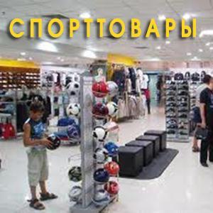 Спортивные магазины Малоярославца