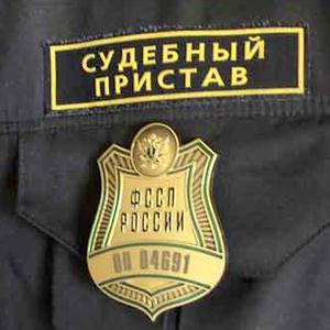 Судебные приставы Малоярославца