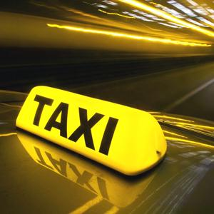 Такси Малоярославца